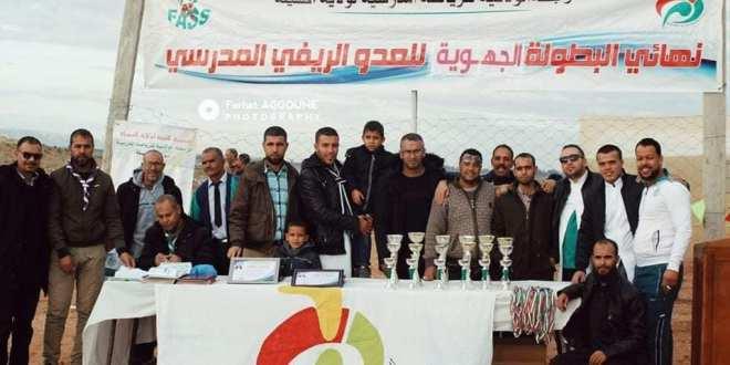 انتهاء تصفيات البطولة الوطنية العدو الريفي ببلدية مسيف