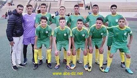 كأس الجزائر .. تأهل جماعي لفرق أمل بوسعادة (فئات أقل من 15 سنة وأقل من 17 سنة وأقل من 19 سنة )