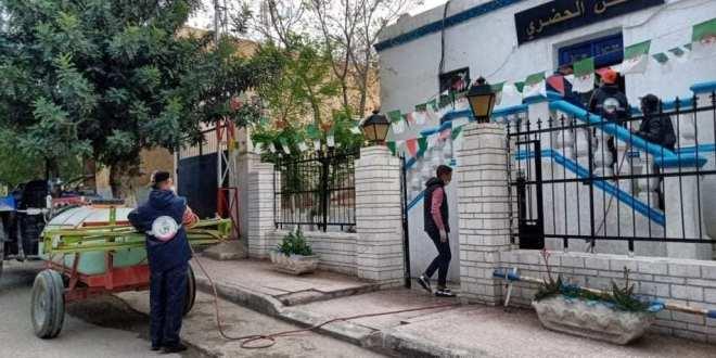 جمعية نشاطات المركز الثقافي لأول نوفمبر في عملية تعقييم بعدة أماكن