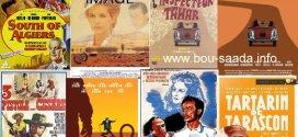 بوسعادة مهد السينما الجزائرية …حلم السينمائين