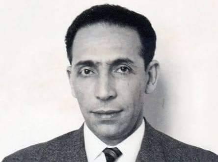 المجاهد محمد بوضياف سي الطيب الوطني