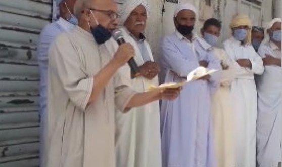 كلمة تأبينية للشيخ مداني في فقدان الإمام سي عمر بن عيزور