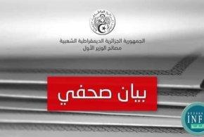 أفتتاح المساجد التى بفوق استعابها 1000 مصلي أبتداء من السبت القادم دون الجمعة