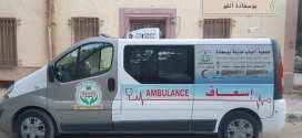 إدارة الموقع تبارك جمعية احباب بوسعادة سيارتها الجديدة