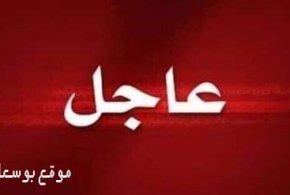 لجنة تأهيل الملاعب ترفع احترازاتها وتؤهل ملعب مختار عبد اللطيف ببوسعادة