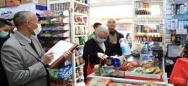 حماية المستهلك تغلق 19 محل تجاري ببوسعادة ونواحيها