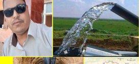 142 رخصة لحفر الابار الممنوحة من طرف قطاع الموارد المائية بالولاية