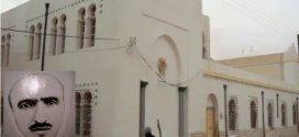 من علماء مدينة بوسعادة سي علي بن محمد بن أحمد بن صالح ناجوي.