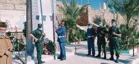 بوسعادة تحتفل باليوم الوطني للذاكرة المخلد لمجازر 8 ماي 1945