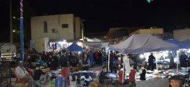اجواءرمضان 2021 المحطة التاسعة سوق الطرابندوواجواء عيد الفطر المبارك