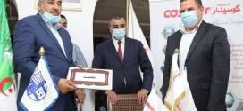 مراسيم حفل توقيع اتفاقيات تمويل نجم مقرة