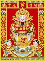 Caishen Le Dieu Chinois De La Richesse Et De La Fortune