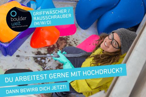 Stellenausschreibung – Boulderwelt Dortmund sucht Griffwäscher/Rausschrauber