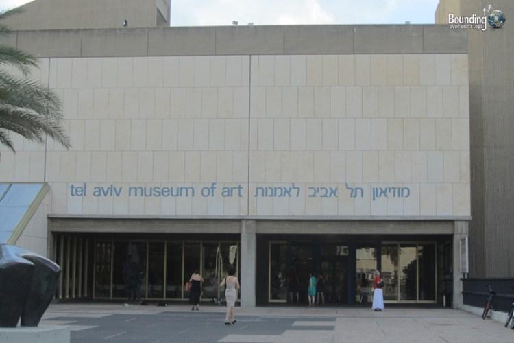 Entrance to the Tel Aviv Museum of Art