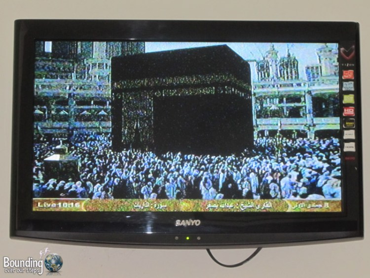 Shariah Law Hotel - Mecca TV