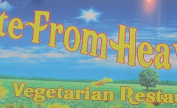 Taste From Heaven Vegetarian Restaurant - Featured
