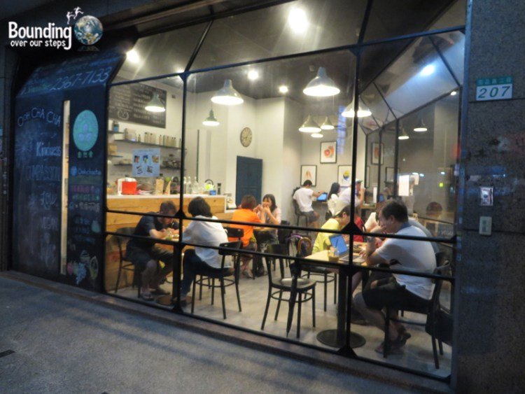 Ooh Cha Cha Vegan Cafe - Front