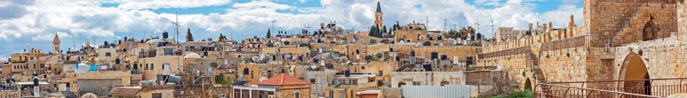 voyages israel vos vacances pas