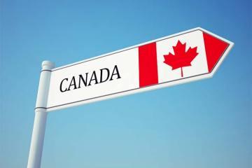 Bourse Gratuite du ministère de l'éducation du Québec au Canada