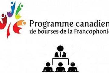 Ouverture Bourse canadienne de la francophonie 2019