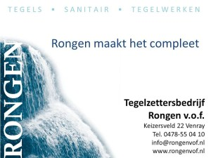 rongen-1024