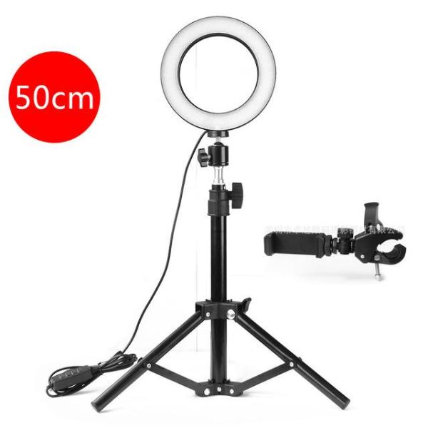 Ring light 50 cm height