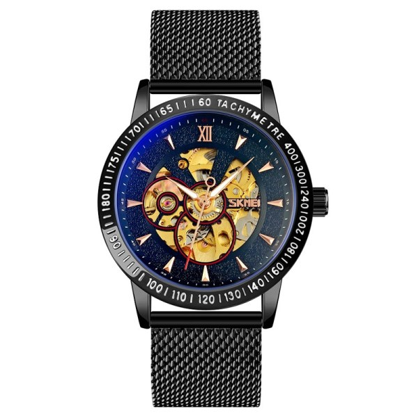 Skmei 9216 watch
