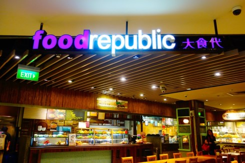 food_republic_orchard_street