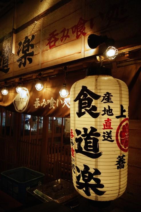 plats japonais typiques