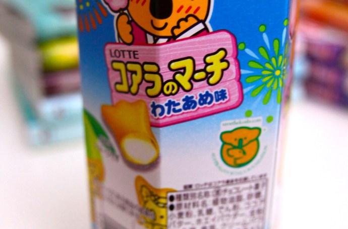 snacks japonais