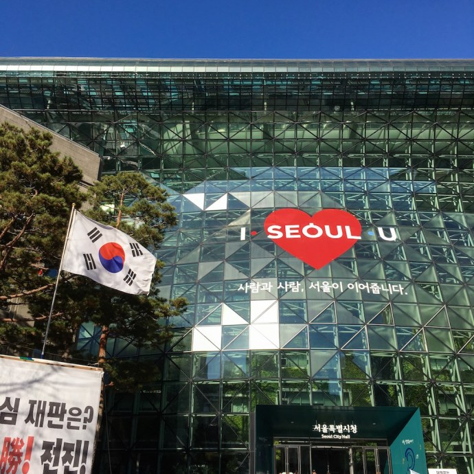 I_love_seoul_building_south_korea city hall
