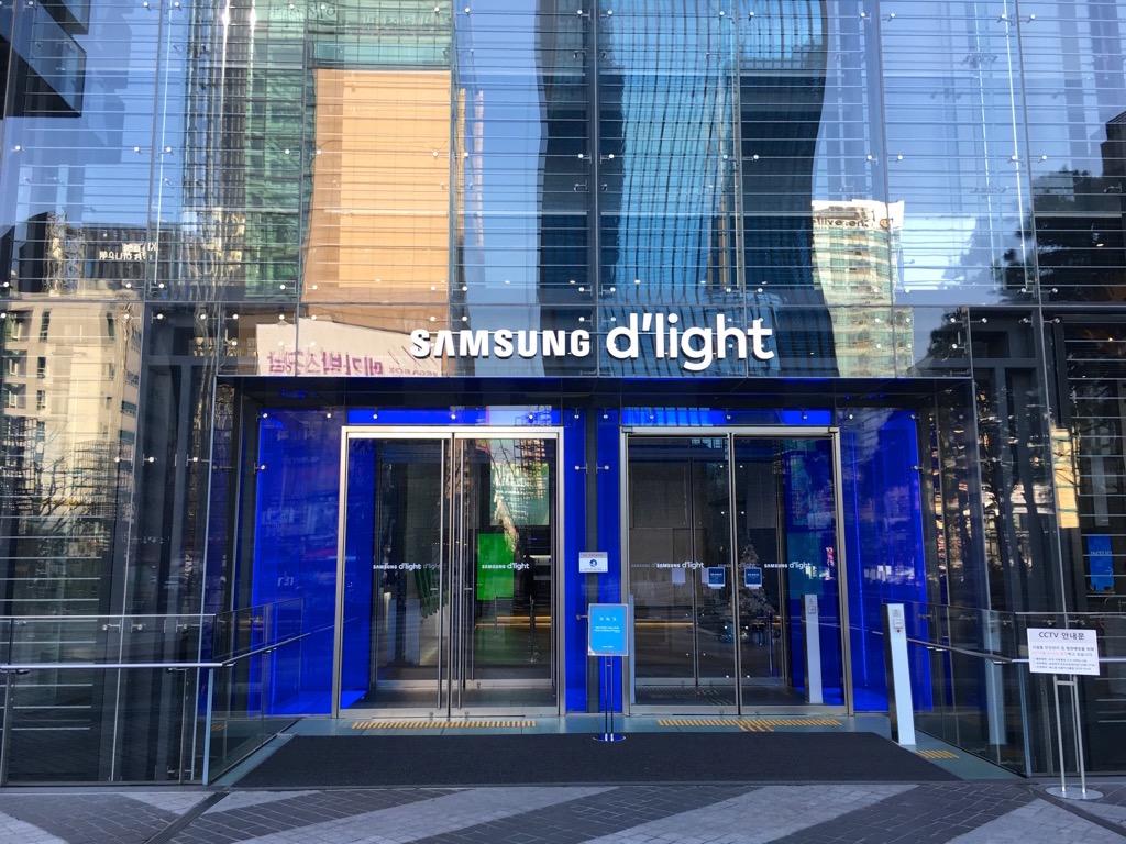 samsung_d_light