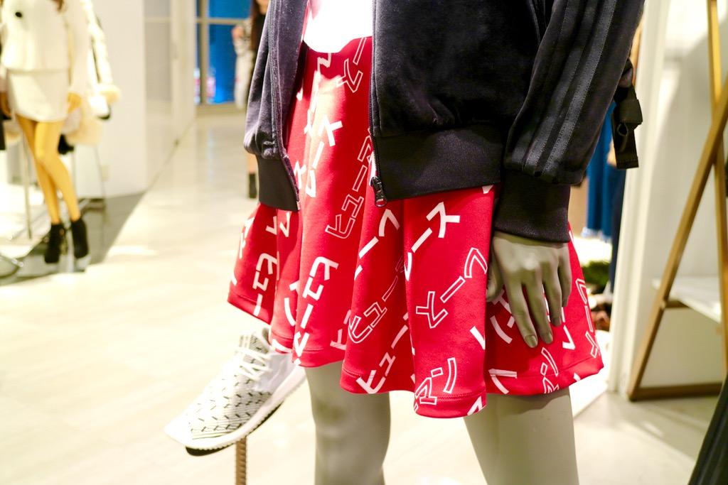 Jupe Adidas Tokyo Japon