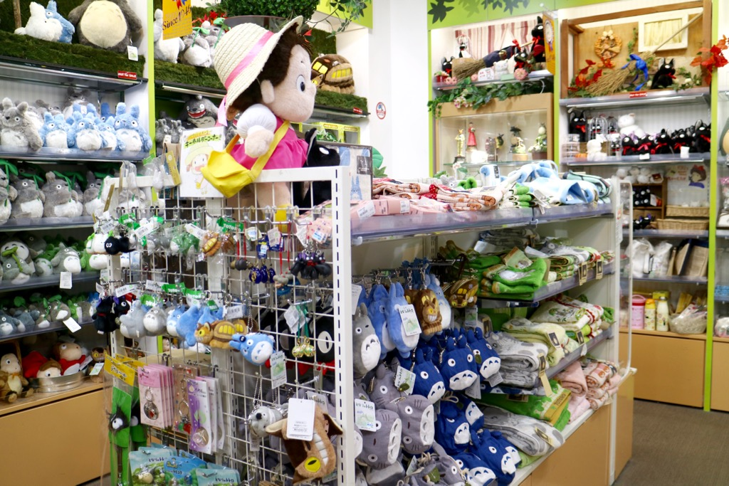 Kiddy Land accessoires totoro