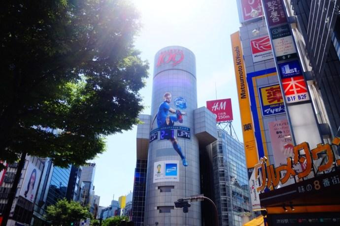 Shibuya 109, 2015