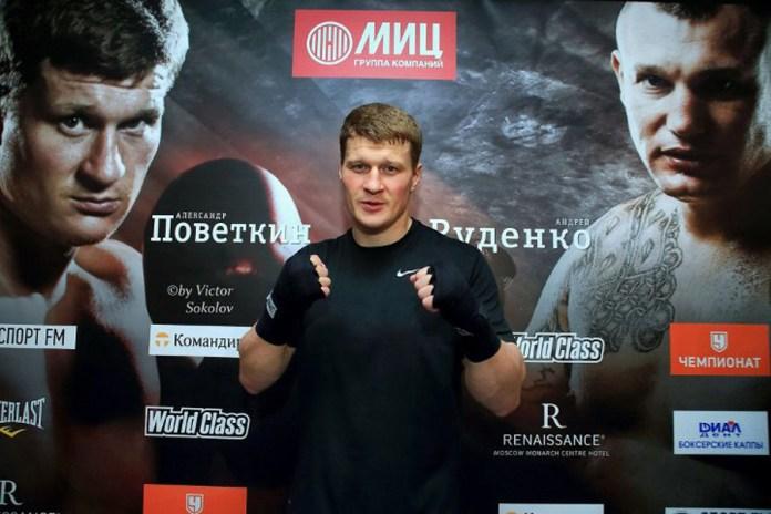 Am 15. Dezember trifft der mit deutscher Lizenz boxende Rumäne Christian Hammer (22-4-9, 12 KO-Siege) aus dem deutschen Boxtall von BDB-Promoter Erol Ceylan auf die Boxrec Nr. 2 (rangiert damit noch vor WM Deonaty Wilder), den Russen Alexander Povetkin (32-1-0, 23 KO-Siege). Der Kampf geht um den WBO International Schwergwichtstitel und findet in Ekaterinburg statt. Gleichzeitig gilt dieser Fight als offizielle Ausscheidung für einen Titelkampf gegen den amtierenden WBO Weltmeister Joseph Parker.