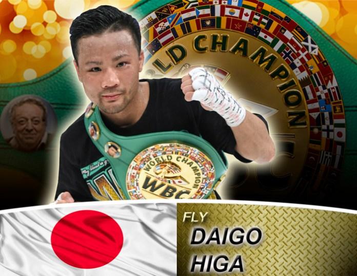 daigo_higa_fly