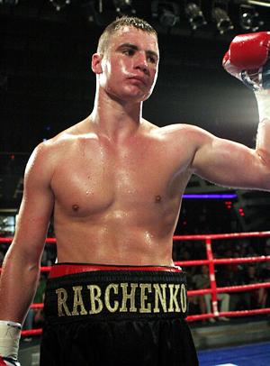Siarhei-Rabchanko