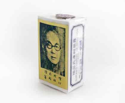 CHINA BRUSH ORIGINAL 2.6ML