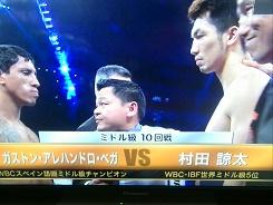 KO勝ちしたけど何かすっきりしない村田諒太VSガストン・アレハンドロ・ベガ