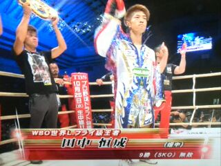 速報)田中恒成VSパランポン・CPフェレッシュマート WBO世界ライトフライ級タイトルマッチ 初回に田中がダウン!しかし9RにTKOで防衛成功