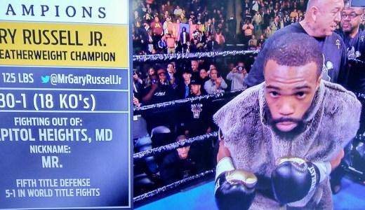 ゲーリー・ラッセルがオリンピック銀メダリストに判定で防衛成功 VSトゥグッソト・ニャンバヤル(WBC世界フェザー級タイトルマッチ)