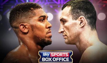 Joshua vs. Klitschko boxing banner