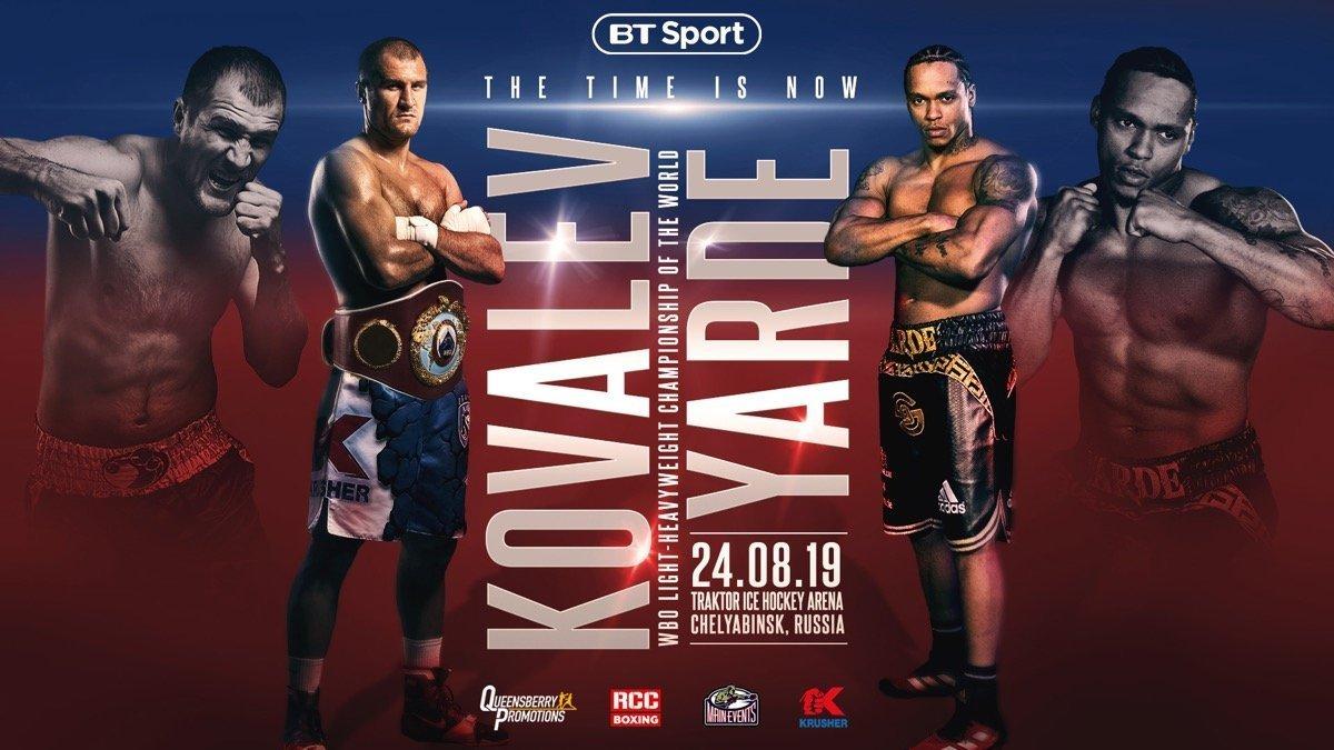 Kovalev vs Yarde - August 24 - BT Sport @ Chelyabinsk, Russia | Chelyabinsk | Chelyabinsk Oblast | Russia