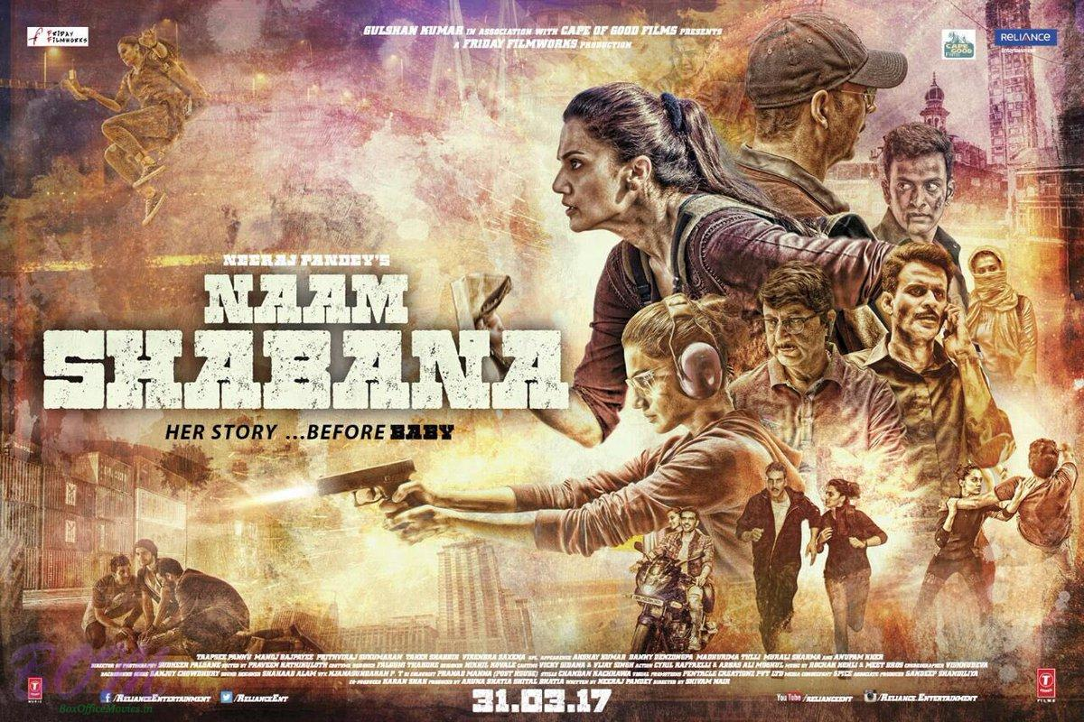 Second Poster of Naam Shabana Movie