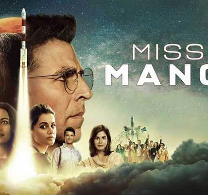 Akshay-Kumar-Vidya-Balan-Starrer-Mission-Mangal-Day-11-Box-Office-Collection-Report