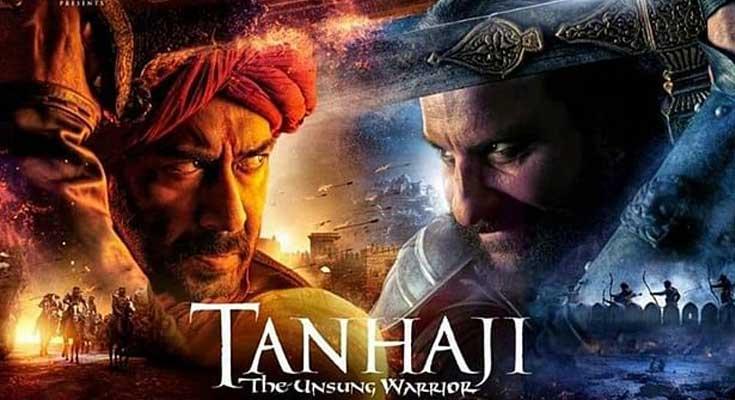 Ajay-Devgn-Starrer-Tanhaji-Day-3-Box-Office-Collection-Report