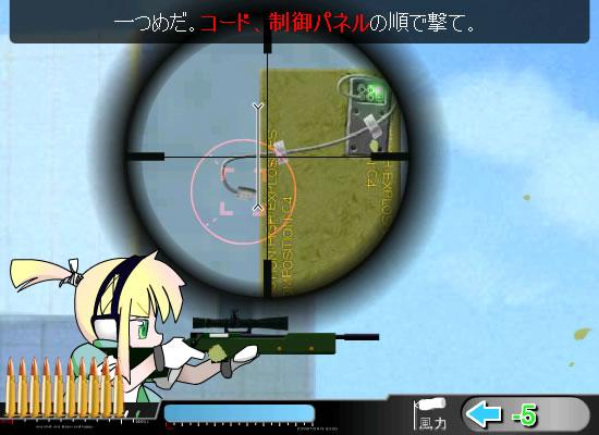 ハンターおすすめブラウザゲーム「マテリアルスナイパー」02