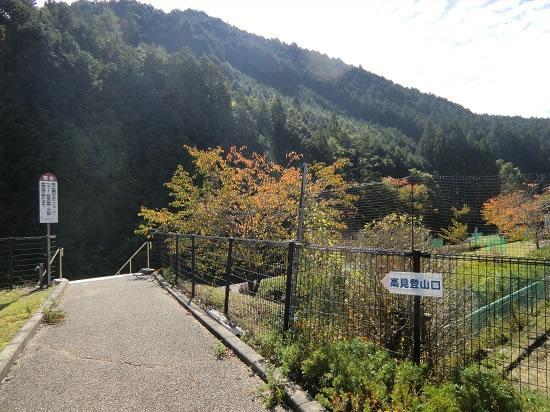 高見山登山01