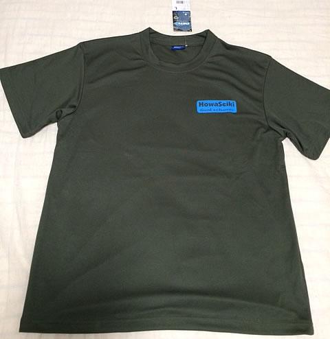 銃禁Tシャツ2